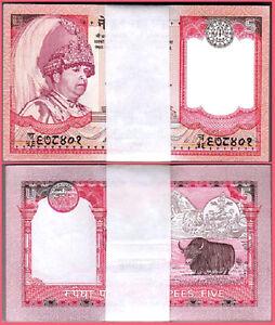 NEPAL 5 RUPEES 2002 UNC ½ BUNDLE PACK OF 50 PCS P.46A SIGN 15