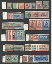 EGYPT 1914-58 FINE MINT COLLECTION (190+ITEMS) SEE THE 6 SCANS CAT £445+