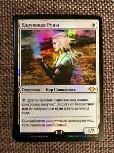 MTG Giver of Runes Modern Horizons Magic