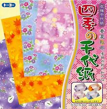8 Sheets Japanese Washi Chiyogami Origami Paper Four Season 6 inches S-3636