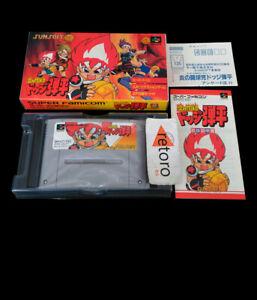 DODGE-DANPEI-Super-Famicom-Nintendo-SNES-SFC-JAP-Complete-Sunsoft