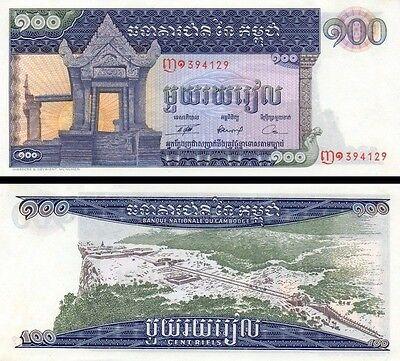 CAMBOGIA - Cambodia 100 riels 1972 FDS - UNC