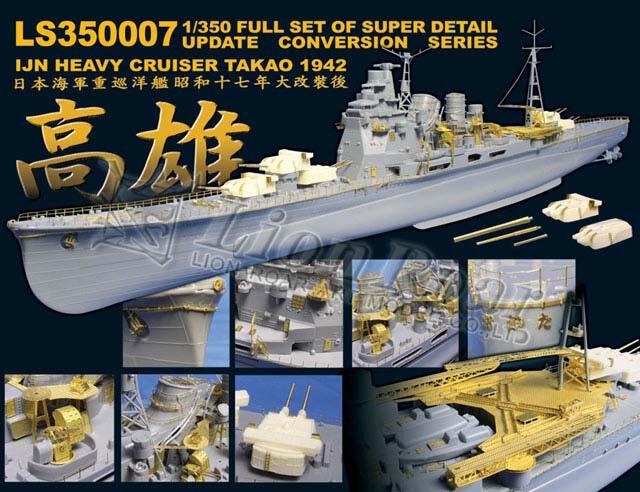gratuito shipping LionRoar PE dettagli 1 350 IJN Heavy Cruise Takao per Aoshima