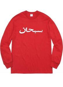 5c7c151dfce7 Supreme Arabic Logo Longsleeve T-shirt Red XL Extra Large FW17 | eBay