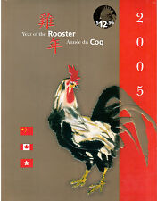 Year of the Rooster 2005 Stamp Pack - Canada, China, Hong Kong