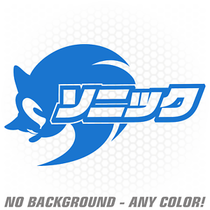 Sonic The Hedgehog Decal Vinyl Sticker Jdm Japanese Sanic Meme Laptop Window Ebay