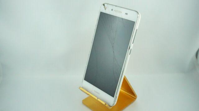 Huawei  Ascend Y5 II - 8GB - Weiss (Ohne Simlock) Smartphone -Vom Händler-