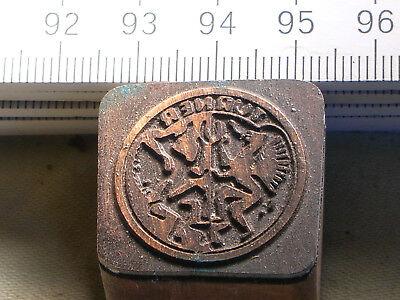Reliable Turner Logo Schöner Oldtimer Stempel / Siegel Aus Metall