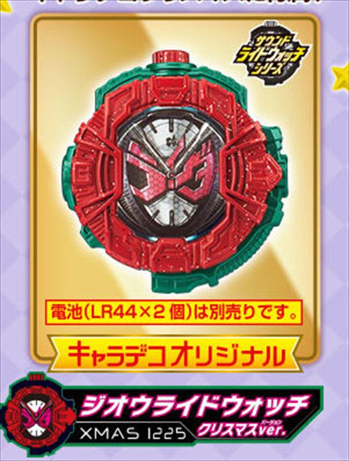 Kamen Rider ZI-O ride watch Christmas ver. sound ridewatch Charadeco limited