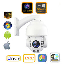 20X Optical Zoom HD 1080P 2MP CCTV PTZ IP Camera Outdoor Pan Tilt ONVIF