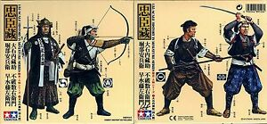 Tamiya-1-35-25410-Japanese-Samurai-1-4-Figures-Historical-Miniatures-Series