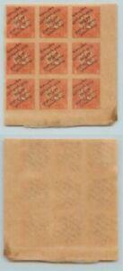 Armenia Asia F7346 Armenia 1920 5r On 7k Mint Handstamped Type F Or G Black