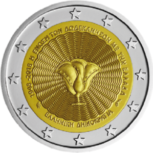 """Greece 2018 2 Euro /""""70 Anniversary Union Dodecanese With Greece/"""""""