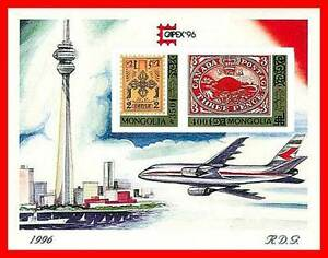 Mongolie-1996-CANADA-depenses-en-investissement-STAMP-SHOW-Imperf-Rouge-S-S-neuf-sans-charniere