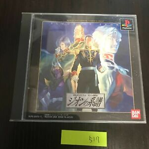 Mobile Suit Gundam Gihren's Zeon PS1 Soft  (Sony PlayStation 1) japan NTSC-J