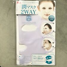 Daiso Japan Facial Mask 2 Way 3d Silicone Grace Cover MINT Sheet Reusable 2packs