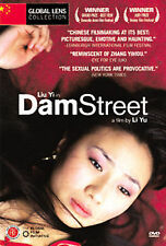 Dam Street Hong Yan  - Amazon.com Exclusive