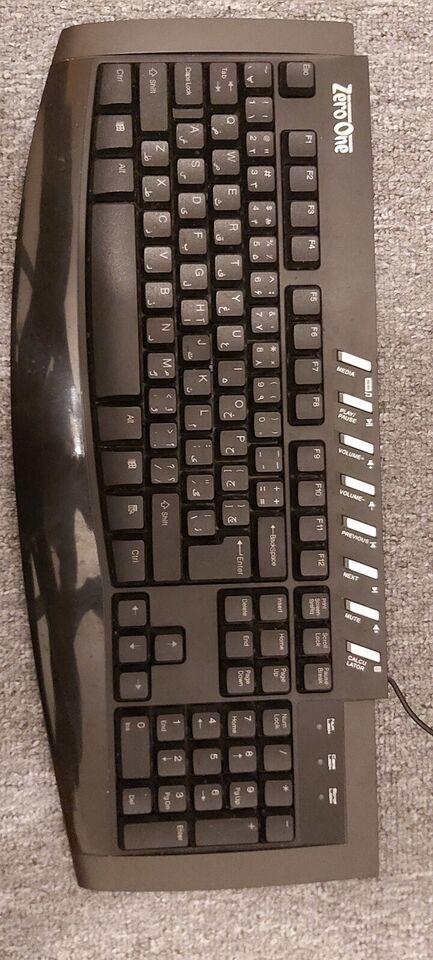 Tastatur, Zero one, Perfekt