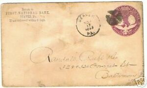 U349-STAMP-COVER-ENVELOPE-COLUMBIAN-EXPO-ISSUE