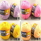 Wholesale!Soft Smooth Natural Silk Flax Fiber crocheting/Baby yarn;Cool!4 color
