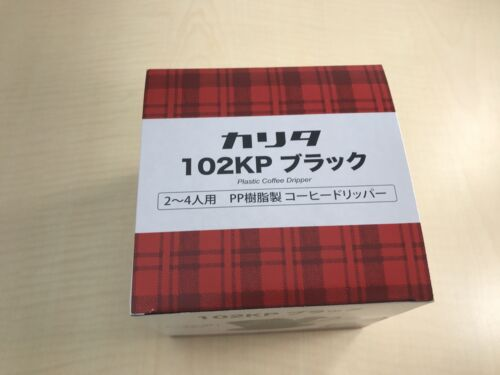 Kalita plastic coffee dripper for 2-4 people 102-KP Black #05027