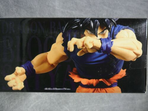 Banpresto Dragon Ball NEW Ultra Instinct Goku Blood of Saiyans Vol 2 Special