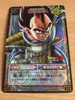 booster version 2003 Card dragon ball z dbz card game part 1 #d-108 prism