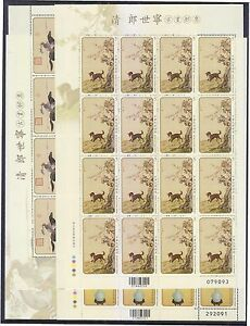REP-OF-CHINA-TAIWAN-2015-CHINESE-PAINTINGS-BY-GIUSEPPE-CASTIGLIONE-FULL-SHEET