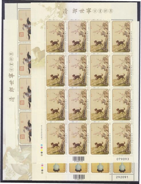 REP. OF CHINA TAIWAN 2015 CHINESE PAINTINGS BY GIUSEPPE CASTIGLIONE FULL SHEET