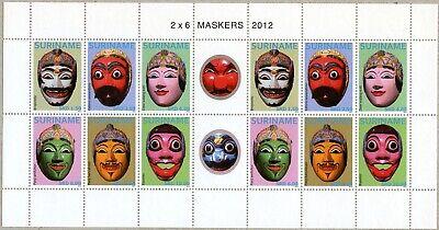 Niederlande & Kolonien Briefmarken Sparsam Surinam 2012 Asiatische Masken Masks Folklore Brauchtum 2614-2619 Bogen Mnh