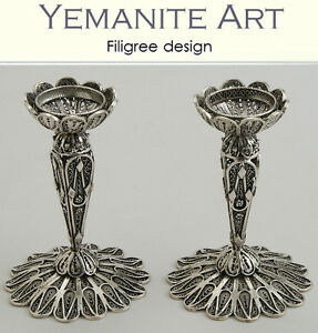 Yemenite Art by Ben-Zion David - E029 - Handmade 925 silver ethnic ...