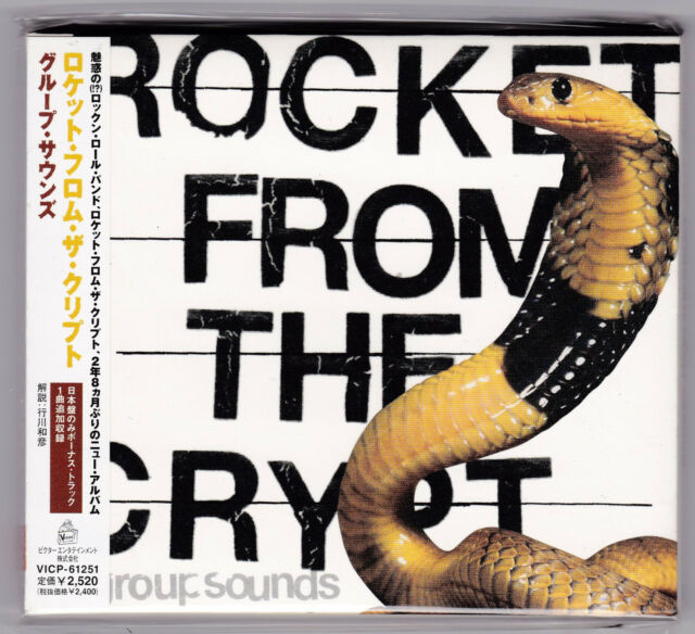 Rocket From The Crypt ‎- Group Sounds CD JAPAN PRESS + 1 BONUS TRACK Hot Snakes