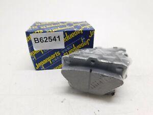 Pads Brake Pads Rear Disk Brake Pad Celica Corolla PP203AF