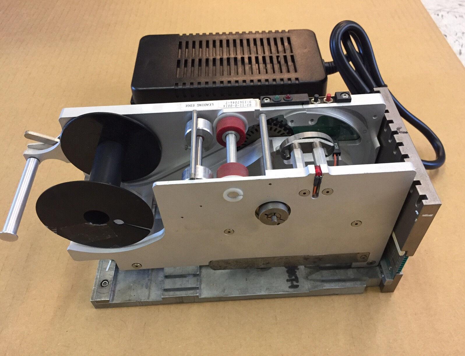 3.5 QUAD Vibratory Feeder QUD-200