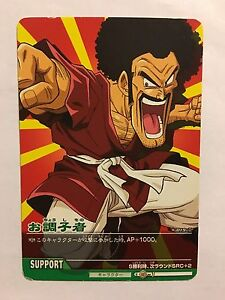 Data Carddass Dragon Ball Z 2 - 019-II PART 1 I6vtqIxb-08135416-501161532