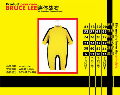 UK Kids Toddler Baby Boys Bruce Lee Game of Death KungFu Romper Jumpsuit Costume