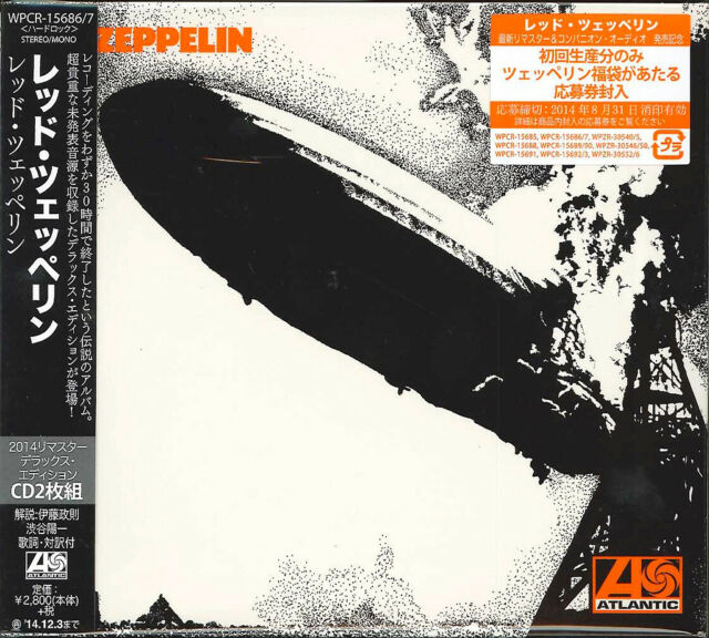 LED Zeppelin-Led Zeppelin DELUXE EDITION-Japan 2 CD g35
