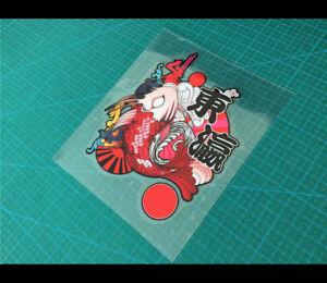 东瀛 Japanese koi JDM Culture Reflective car decal Sticker ...