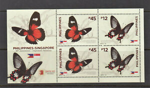 Philippine Stamps 2019 Philippines-Singapore Butterflies ovpt Sngpex souvenir sh