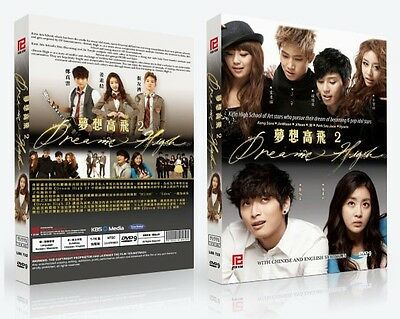 Dream High 2 ~ *Premium Edition* Korean Drama DVD w/ English Subtitles