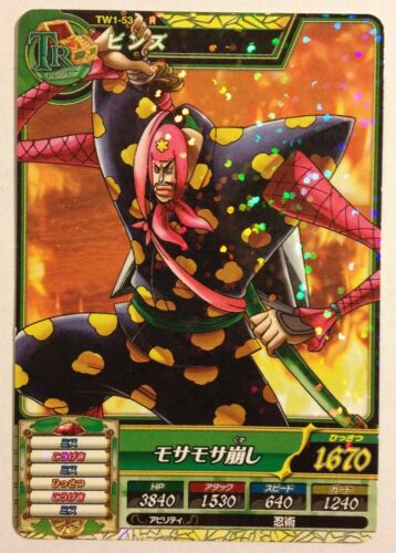 One Piece One Py Treasure World Rare TW1-53