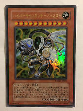 Yu-Gi-Oh! Hyper Psychic Blaster/Assault Mode CRMS-JP020 Ultra Rare Jap
