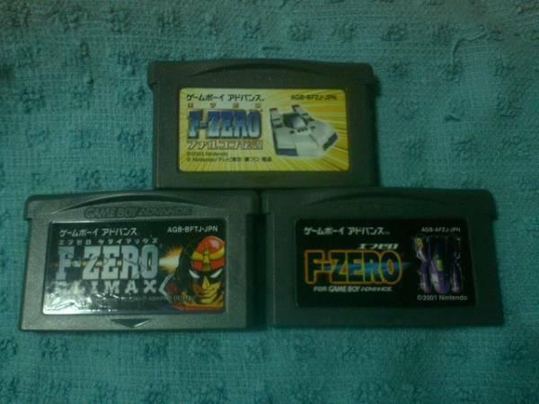 Used F-ZERO CLIMAX Game Boy Advance3Set GBA Legend CLIMAX FS