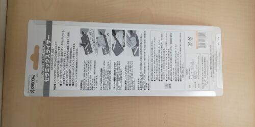 w//safety 1, Orange Ceramic Kyocera slicer Orange CSN-10OR