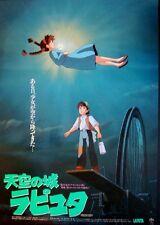 CASTLE IN THE SKY LAPUTA Japanese B2 movie poster B MIYAZAKI STUDIO GHIBLI NM