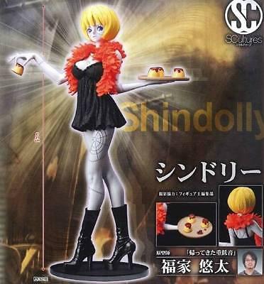 Banpresto One Piece Scultures BIG Colosseum Zoukeio 3 Victoria Cindry PVC Figure