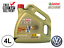 thumbnail 1 - CASTROL EDGE 5W-30 4L LL03 Engine Oil **WAREHOUSE CLEARANCE**VW504/50700**15668E