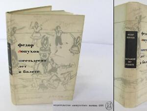 1966 vintage ussr russian hard covered book ballet ebay