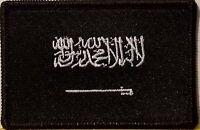 Saudi Arabia Flag Iron-on Patch Tactical Morale Emblem Black Border Version Iii