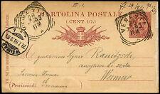 ITALIA 1893, 5C CARTOLERIA postale card alla Germania #C 36937